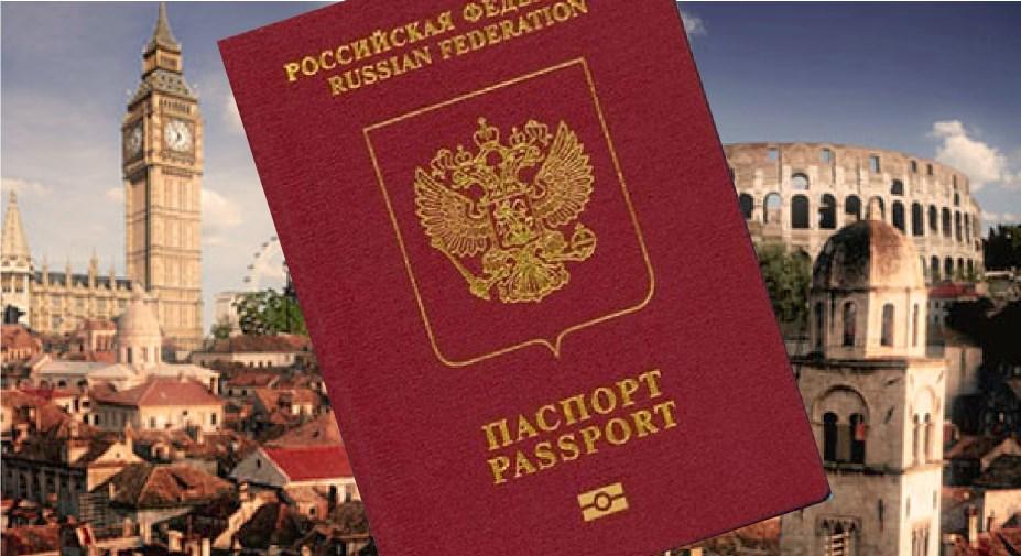Замена загранпаспорта через сайт Госуслуг