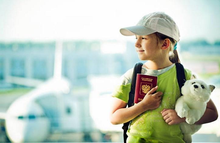 Оформление паспорта в 14 лет через МФЦ