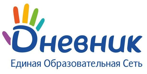 Дневник.ру - единая образовательная сеть