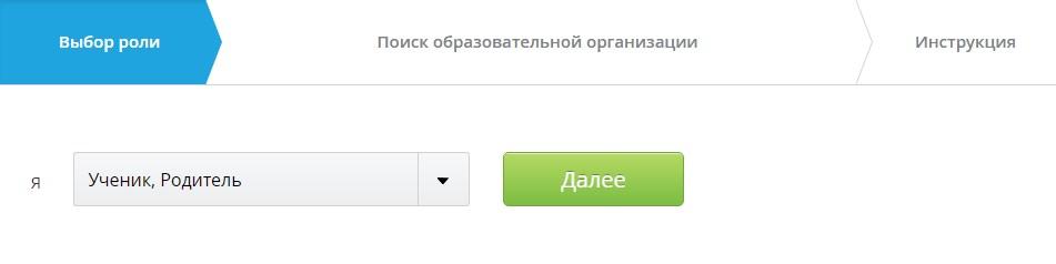 Форма регистрации нового пользователя