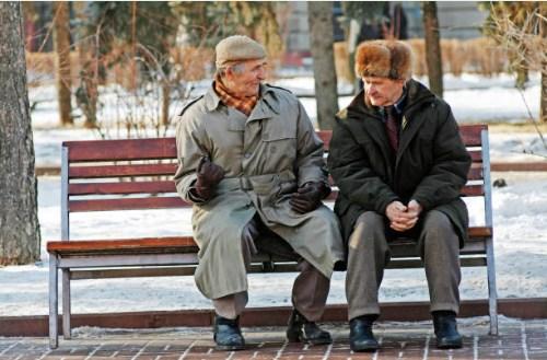 Расчет пенсионных накоплений