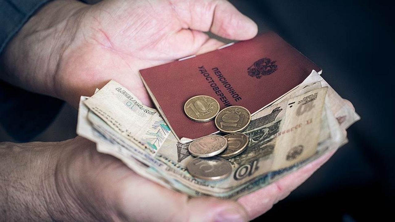Кто получит разовую выплату к пенсии минимальная пенсия в тверской области в 2017 году с 1 января по
