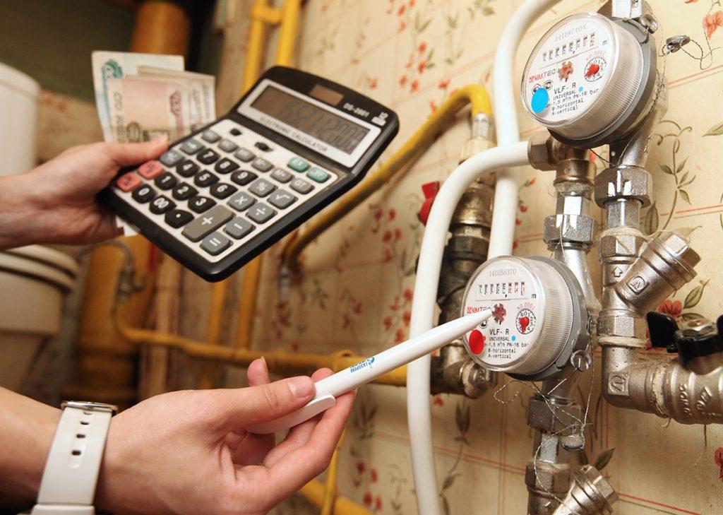 Подача показаний счетчиков электроэнергии