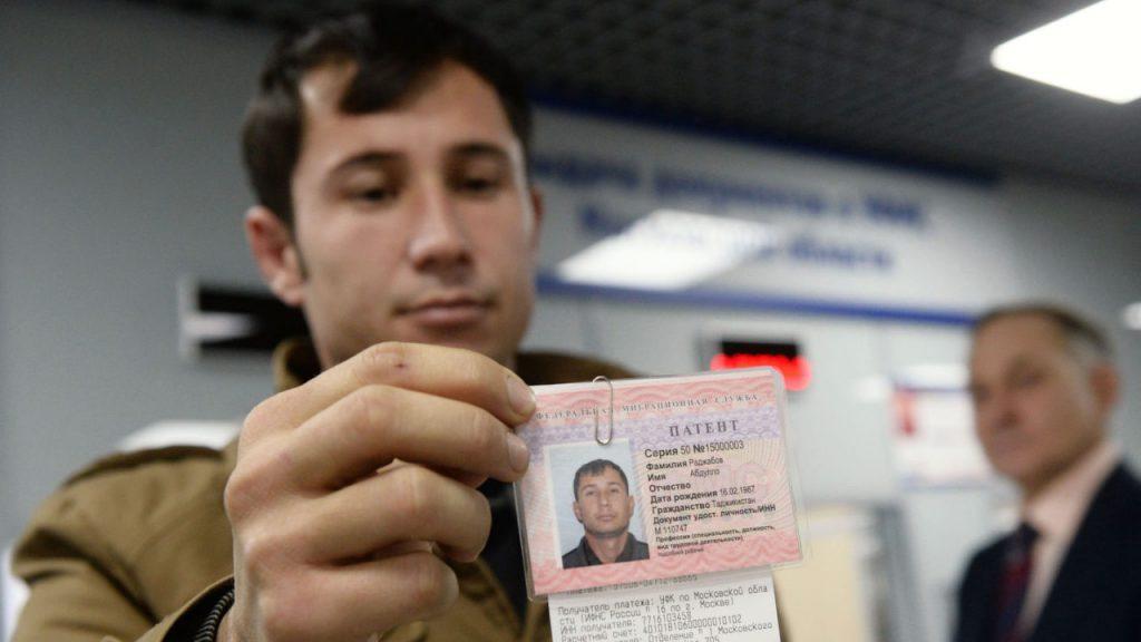 Патент для иностранных граждан на работу в России